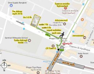 คอนโดพญาไท ติดสถานีรถไฟฟ้า BTS พญาไท interchange กับ สนามบินสุวรรณภูมิ ARL Airport Rail Link