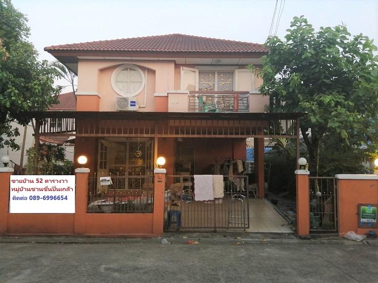 บ้านเดี่ยวบางกรวย บ้านนนทบุรี ชวนชื่นปิ่นเกล้า ใกล้ทางด่วนวงแหวนรอบนอก ราชพฤกษ์ สวนผัก ตลิ่งชัน
